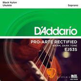 D'Addario EJ53S 21吋烏克麗麗弦/黑色尼龍弦 Soprano【EJ-53S/UKULELE/DAddario】