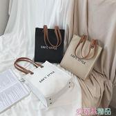 帆布包 ins文藝帆布包包女包2019新款夏天小清新韓版百搭側背時尚手提包 愛麗絲精品