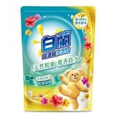 白蘭 含熊馨香精華洗衣精補充包(花漾清新)1.6kg【愛買】
