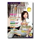 六弦百貨店 (39集)附CD+MP3
