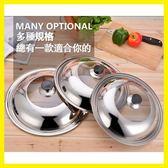 可視鋼化玻璃鍋蓋可立26 28 30 32 34 36 38 40 CM炒鍋湯鍋蒸鍋蓋 春生雜貨