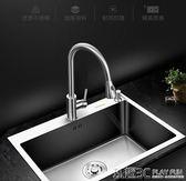 水槽 志高(CHJD) 304不銹鋼加厚手工水槽單槽 廚房洗菜盆碗池 JD 玩趣3C