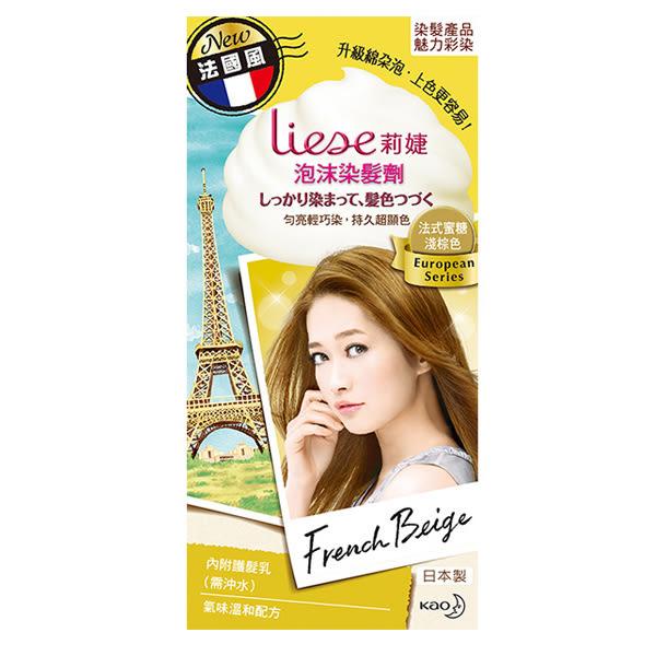 莉婕泡沫染髮劑法式蜜糖淺棕色【康是美】