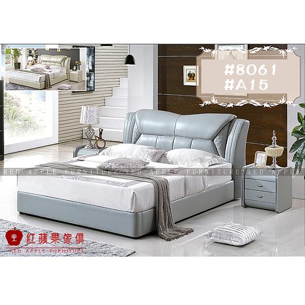 [紅蘋果傢俱] LW 8082 6尺真皮軟床 頭層皮床 皮藝床 皮床 雙人床 歐式床台 實木床