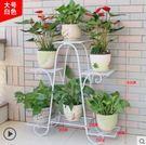 花架置物架歐式鐵藝花架子多層室內特價陽台客廳植物家用盆栽花盆【六層花架大號】