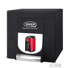 Deep 60cm小型攝影棚拍照補光燈柔光箱套裝大型led攝影燈箱背景 3CHM