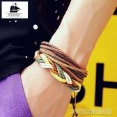 皮手練潮男歐美手串情侶復古時尚撞色手環學生個性手繩手飾品禮物    大宅女韓國館韓國館