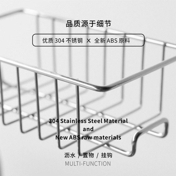 夾式多功能水龍頭收納掛架廚房水槽水管放洗潔精抹布
