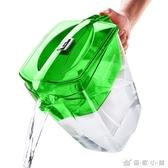 凈水壺 原裝進口家用濾水壺 化濾芯濾除雜質氯氣4.2L 優家小鋪