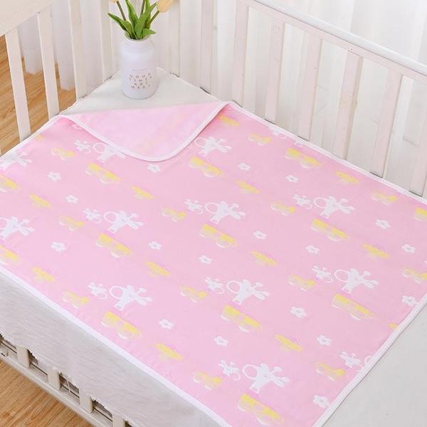 隔尿墊 紗布隔尿墊防水透氣可洗嬰兒純棉尿墊瞬間吸水寶寶超大號防漏床墊 印象家品