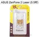 拉拉熊透明軟殼 [太空人] ASUS ZenFone 2 Laser ZE550KL (5.5吋) 懶懶熊【San-X正版授權】