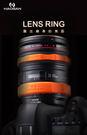 呈現攝影-HADSAN 鏡頭對焦環組 橘...