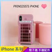 歐美風電話亭 iPhone iX i7 i8 i6 i6s plus 手機殼 粉色手機套 保護殼保護套 防摔軟殼