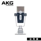 【南紡購物中心】麥克風 AKG LYRA 手機直播系統 USB頭 復古風 多收音模式
