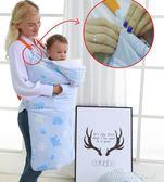 嬰兒冬季外出抱衣男女寶寶斗篷抱被新生兒披風防風加厚秋冬款 早秋最低價