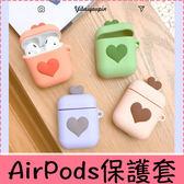 【萌萌噠】Apple AirPods 專用保護套 可愛清新 愛心抹茶綠 無線耳機矽膠套 防丟 收納盒子 收納套