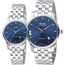 MIDO美度永恆系列午夜藍機械對錶 M76004151-M86004151 鋼帶