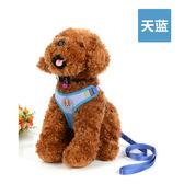 寵物繩狗狗牽引繩泰迪貴賓小型犬寵物用品免運直出 交換禮物