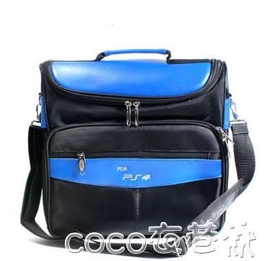 PS4主機收納包筆記本海綿保護手提包旅行便攜背包斜背包商務 夏季上新