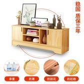 電視櫃 北歐茶幾電視櫃組合現代簡約客廳臥室地櫃小戶型家具套裝仿實木色·夏茉生活IGO