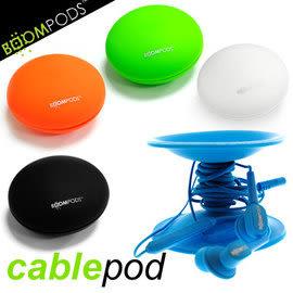 【風雅小舖】【BOOMPODS cablepod 耳機收納捲線器】集線器/捲線球