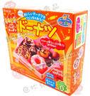 《松貝》知育果子創意DIY甜甜圈達人41...