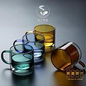 雙層玻璃馬克杯創意潮流耐高溫早餐杯水杯咖啡杯【輕奢時代】