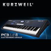 集樂城樂器 Kurzweil 科茲威爾 PC3LE8 88鍵合成器電鋼琴