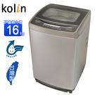 現貨~歌林16KG單槽全自動智慧洗衣機/不鏽鋼內槽 BW-16S03~含基本安裝