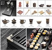 功夫茶具套裝茶盤實木家用全自動客廳簡約辦公室陶瓷泡茶壺台道海 【新年好】