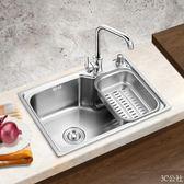 廚房304不銹鋼單槽 一體成型加厚水槽 拉絲洗菜盆洗碗池套餐  3C公社