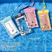卡通蘋果6/7plus指紋解鎖手機可愛防水袋潛水套觸屏oppovivo通用