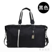 男士手提旅行包簡約旅游包大容量可折疊行李包男旅行袋休閒健身包 Gg2151『東京衣社』