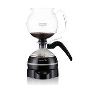 丹麥E-Bodum 虹吸式電動咖啡壺