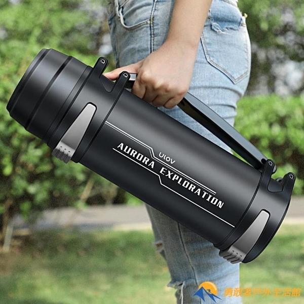 保溫杯男超大容量保溫水壺2L/3升戶外便攜旅行暖熱水瓶
