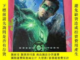 二手書博民逛書店綠燈俠罕見Green Lantern 電影場刊 DC 瑞安·雷諾