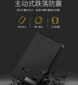 移動硬盤紐曼清風移動硬盤2.5英寸120G超薄可加密移動盤硬交換禮物