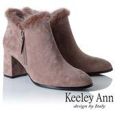 ★2018秋冬★Keeley Ann完美顯瘦~V型貂毛滾邊粗跟短靴(粉紅色)-Ann系列