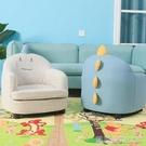 沙發 兒童沙發座椅寶寶沙發可愛迷你單人卡通小沙發女孩公主懶人沙發凳YYJ 【快速出貨】