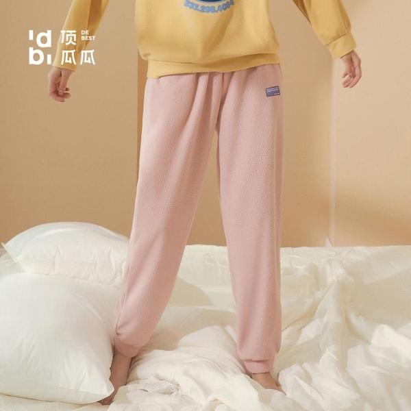 頂瓜瓜睡褲女士2021年秋冬新款搖粒絨寬鬆大碼保暖家居褲頂呱呱 韓國時尚週