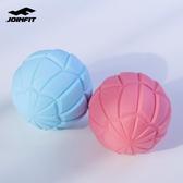 特惠按摩球Joinfit 筋膜球 肌肉放鬆按摩球花生健身球足底按摩經絡腳底頸膜