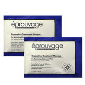 【兩入】eprouvage 艾波髮爵 速效修護髮膜 30ml