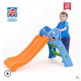 高思維滑梯兒童室內家用趣味折疊塑料小滑滑梯幼兒園寶寶玩具三角衣櫥