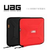 光華商場。包你個頭【UAG】8~11吋 耐衝擊平板電腦包 全開 硬殼 防摔 耐磨 防潑水 收納袋 iPad