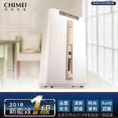 【CHIMEI奇美】12L時尚美型新一級能效節能除濕機(RH-12E0RM)