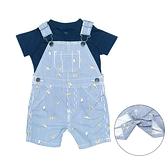 【北投之家】男寶寶吊帶褲套裝 吊帶短褲+T恤上衣 二件組 藍直條 | Carter s卡特童裝 (嬰幼兒/兒童)