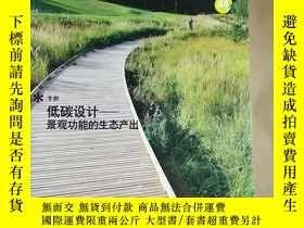 二手書博民逛書店景觀設計罕見LANDSCAPE DESIGN 2011 2 3