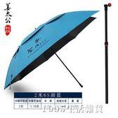 釣魚傘2.2米萬向防雨 黑膠漁傘防風加厚防曬遮陽傘摺疊釣傘 1995生活雜貨NMS