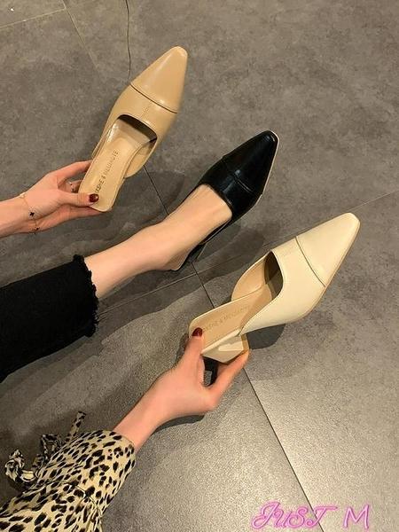 穆勒鞋拖鞋女外穿2021年春季新款網紅百搭時尚包頭半拖韓版粗跟穆勒鞋子 JUST M