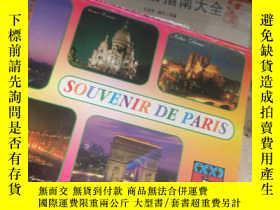 二手書博民逛書店明信片:SOUVENIR罕見DE PARIS(摺疊式18張)13